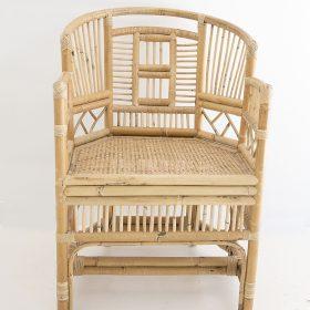 Brighton Pavilion Style Cane Armchair